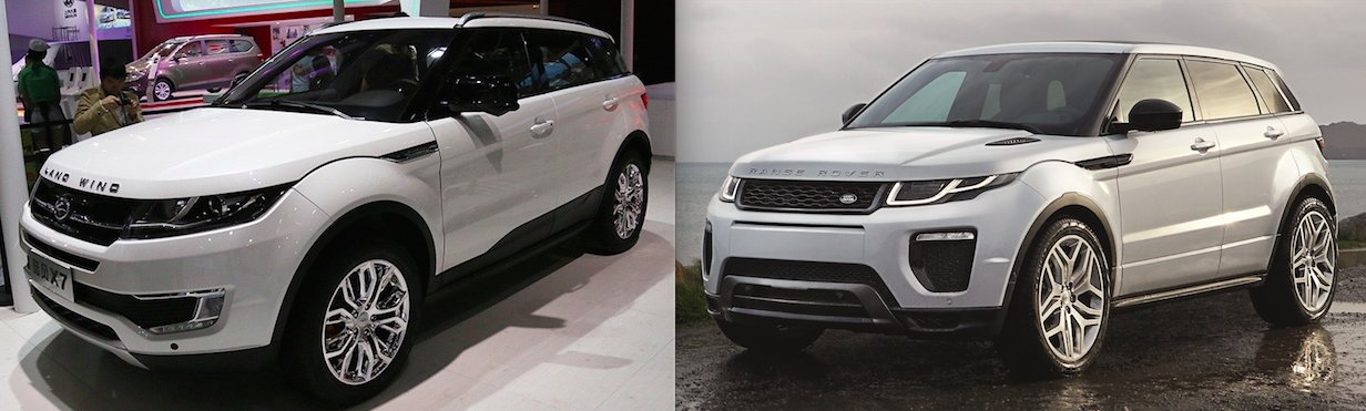 LandWind - Land Rover Evoque