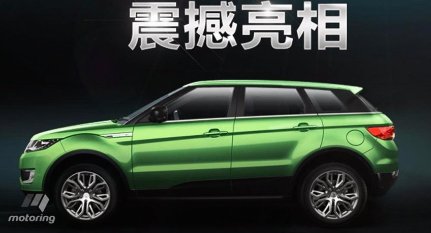 Landwind's ad campaign for the new x7